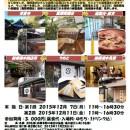 歴史・文化・豊かな自然が広がる箱根湯本商店街ツアー