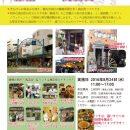まち巡りと日本最小の映画館を楽しむ 藤棚シネマ商店街ツアー