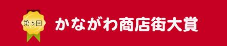 shotengai_taisho5