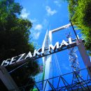 マイスターのお店と横浜の歴史を楽しむ イセザキ・モール*まち巡りツアー