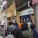 昭和レトロな雰囲気を楽しむ 六角橋商店街ツアー